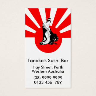 Customisable Japanese Contemplation Business Card