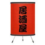 Customizable 3-Kanji Japanese Pub Lantern Tripod Lamp