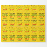 [ Thumbnail: Customizable 92nd Birthday Wrapping Paper ]
