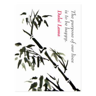 Customizable: Bamboo Postcard