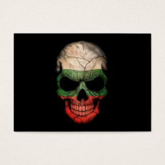 Customizable Bulgarian Flag Skull Business Card