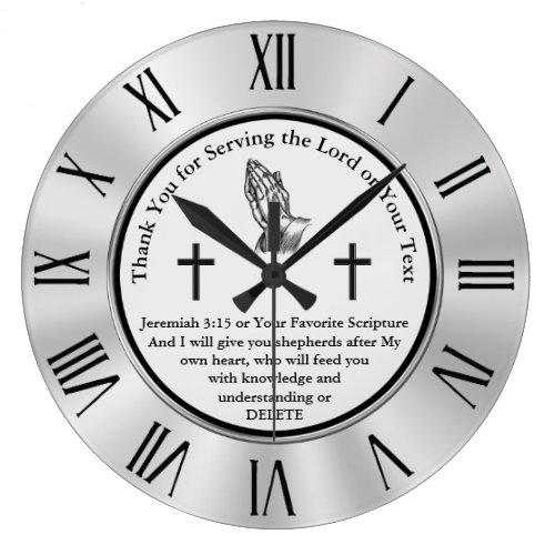 Customizable Christian Clock with Bible Verse