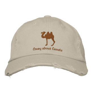 Customizable Embroidered Bactrian Camel Hat Embroidered Baseball Cap