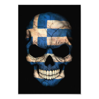Customizable Greek Flag Skull Personalized Invitations