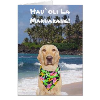 Customizable Hawaiian Yellow Lab Father's Day Card