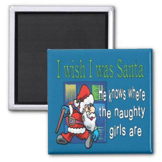 Customizable Holiday Fun Stuff Magnet