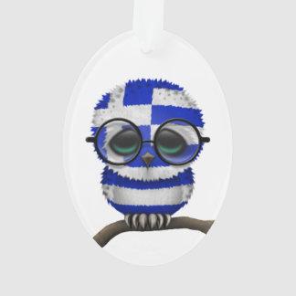 Customizable Nerdy Greek Baby Owl Chic