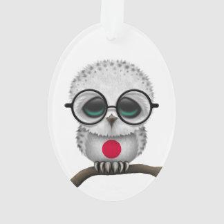 Customizable Nerdy Japanese Baby Owl Chic