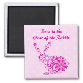 Customizable Pink Flower Rabbit Magnet