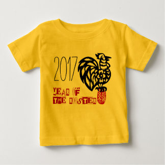 Customizable Rooster Year 2017 graphic baby Tee 7