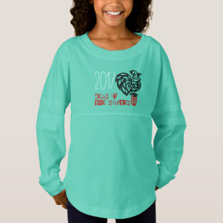 Customizable Rooster Year 2017 papercut mint Tee Jersey Shirt