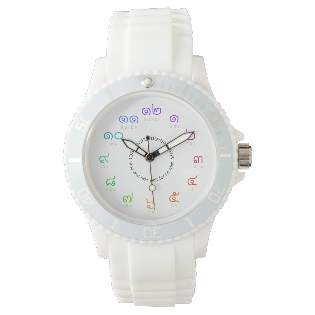 Customizable Thai Numbers Watch in Rainbow Colors