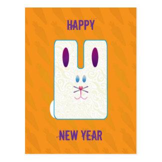 Customizable: White rabbit Post Card