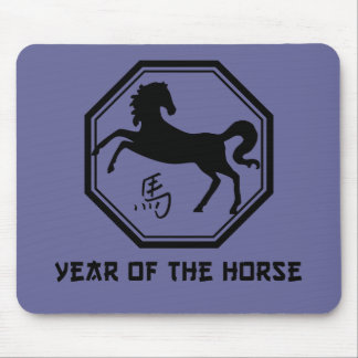 Customizable Year of the Horse Mouse Pad