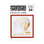 Customizable Year of The Horse Postage
