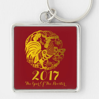 Customizable Zodiac 2017 Rooster Year Keychain
