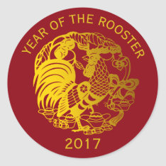 Customizable Zodiac 2017 Rooster Year R Sticker at Zazzle