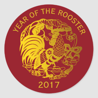 Customizable Zodiac 2017 Rooster Year R Sticker