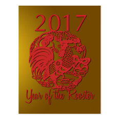 Customizable Zodiac 2017 The Year Of The Rooster P Postcard at Zazzle