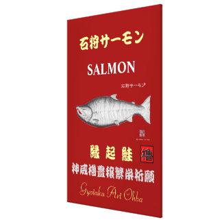 Customization possibility such as the Ishikari Canvas Print