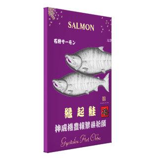 Customization possibility such as the Ishikari sal Canvas Print