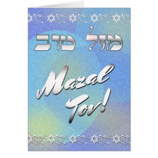 Customize Mazal Tov ~ Congratulations Card