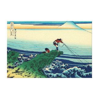 Customize ProductKajikazawa in Kai Province Stretched Canvas Print