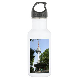 Customize Water Bottle