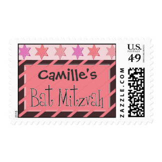 Customize your own Bat Mitzvah stamp