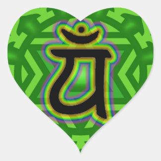 Customize Your Own Chakra Heart Chakra Heart Sticker