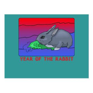 Customizeable Year of the Rabbit Design Postcard