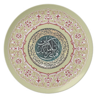 customized arabic calligraphy posters dinner plate