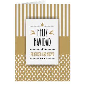 Customized Christmas card in Spanish