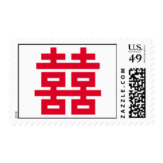 Customized Double Happiness Chinese Symbol Wedding Stamps