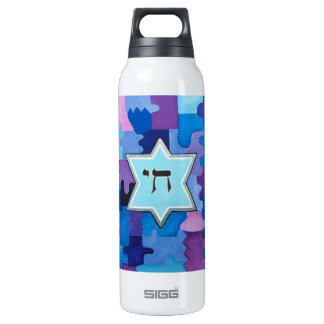 - Customized Thermos Water Bottle