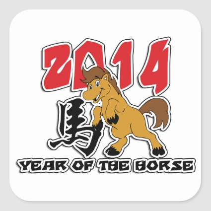 Cute 2014 Year of The Horse Square Stickers