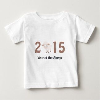 Cute 2015 - Year of the Sheep design Baby T-Shirt