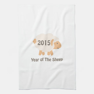 Cute 2015 Year of the Sheep Design Hand Towel