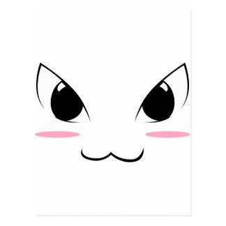 [Night's Whisper] Vuelta a la aventura Cute_anime_face_1_postcard-r651c7a7eea27473cb7111e482835b52d_vgbaq_8byvr_324