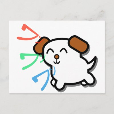 cute anime dog pics