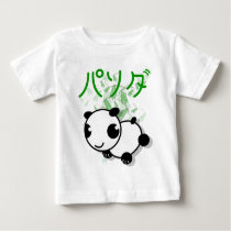 cute anime style panda infants t-shirt with leaves