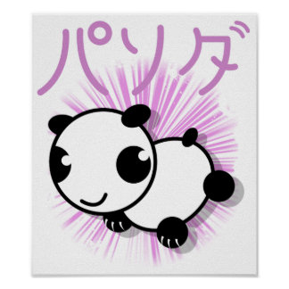 cute anime style panda poster - pink