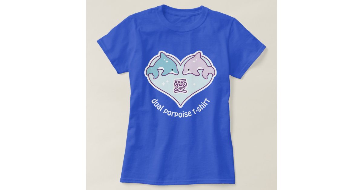 Cute baby dolphins t shirt zazzle for Dolphins t shirt new logo