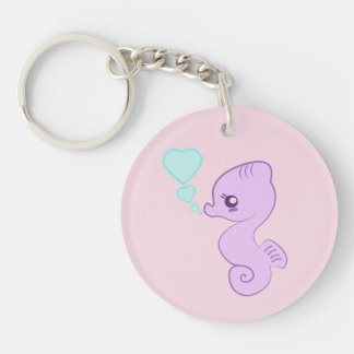 Cute Baby Seahorse keychain