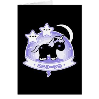 Cute Black Unicorn with Love Quote Card
