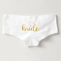 Cute Bride Gold Script Underwear