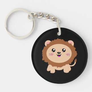 Cute cartoon Lion Keychain
