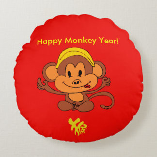 Cute Cartoon Monkey Celebrating Chinese New Year Round Pillow