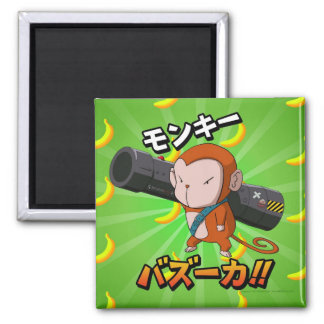 Cute Cartoon Monkey with Bazooka and Bananas 2 Inch Square Magnet