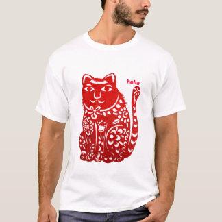 cute cat, haha T-Shirt